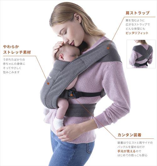 エルゴエンブレースで赤ちゃんを抱っこしている様子